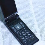 ガラホでwifiやテザリングは使える?携帯3社&SIMフリー機種対応一覧表