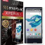 【Xperia X compact】背面タイプ・強化ガラスなどおすすめフィルム12選