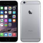 ソフトバンク正規代理店おとくケータイiPhoneキャンペーン!iPhone7の格安乗り換え情報